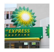 Inflatable Logo - BP Helios für Dachmontage
