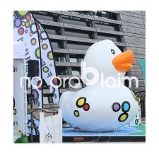 aufblasbares Figur/Maskottchen - aufblasbare Ente Forum 1