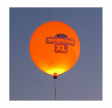 Beleuchteter Werbeballon - Ökoprämie