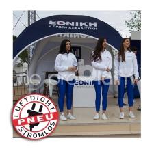 aufblasbarer Marktstand / Promotion-Zelt - Pneu Zelt SQUARE EONIKH